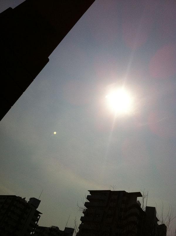 2011年3月15日 太陽の周りに輪が出来ています